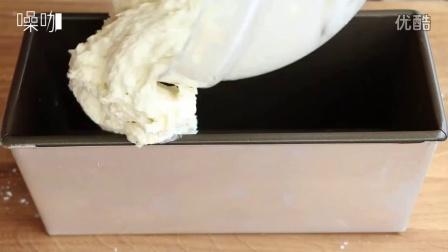 在家都可以做香草冰激凌面包