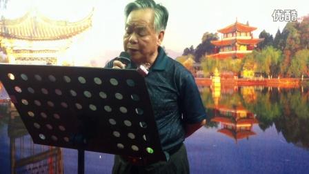 广西贺州八步〈香港〉曾子钧先生演唱〈夜祭珍妃〉粤曲。