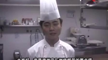 鲜果蛋糕饼