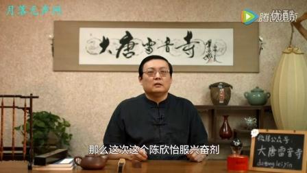 20160812梁宏達體育評書:興奮劑尿不出去 老梁里約2016奧運會【30分鐘字幕版】