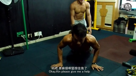 全民健身教室: 簡易居家下背練習(Easy lower back exercise at home)