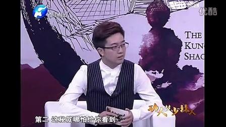 《功夫少林》特别节目《功夫梦 少林人》