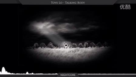 【NIGHTCORE】Talking Body