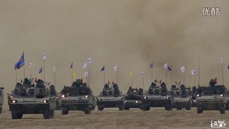 韩国陆军第20机步师
