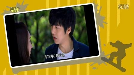 电视剧《有效期限爱上你》01 鲁敏宇吻了李沁 叶项明、弦子主演