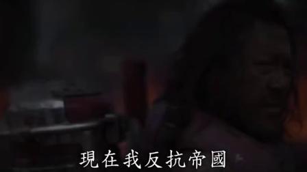 【星球大战外传:侠盗一号】最新中文预告