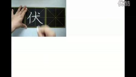 明师课堂拍摄花絮_合并文件