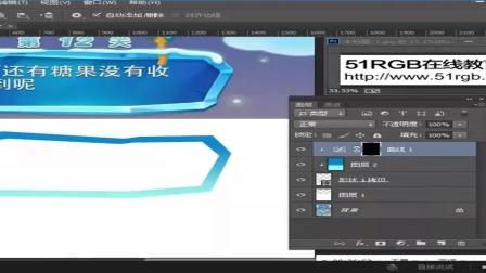 ps教程-- UI设计--游戏界面