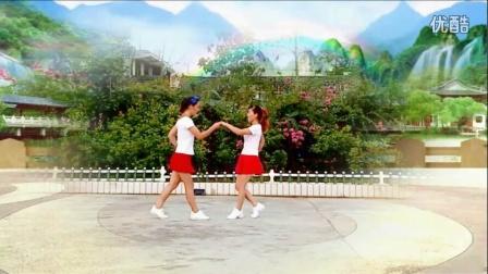 2016最新广场舞 双人对跳 32步 附教学