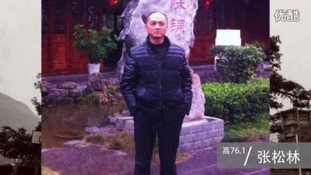 """《岁月如歌》——""""光荣一班""""四十年同学会(毕业季MV教学级精彩之作)"""