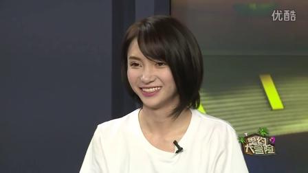 16.8.14 《里约大冒险》第9期-SNH48 冯薪朵,陆婷