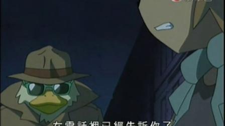 BOMBOM弹珠人太空战士41 (KTKKT.COM 粤语动画)