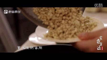 食色奥运最幸福的健康餐——牛油果鸡肉薏米饭