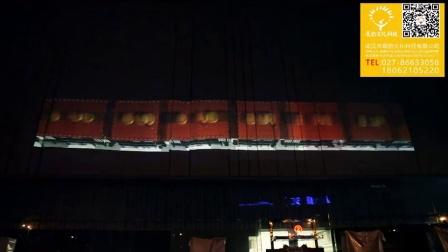2014武汉珞珈创意体验城开业活动3D光影秀工程_H264高清_1280x720