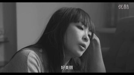 虚拟现实科幻短片《未来的情感》