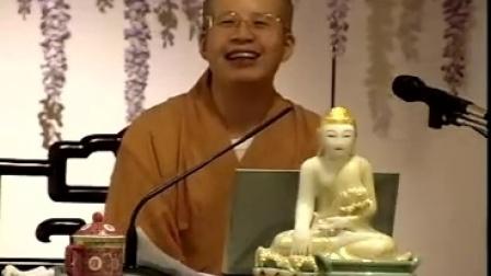 《佛教情绪管理》圣凯法师 宣讲(第5讲)