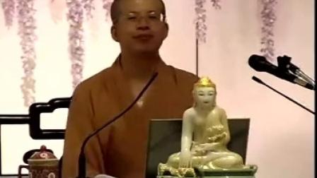 《佛教情绪管理》圣凯法师 宣讲(第7讲)