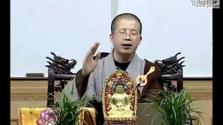 《胜鬘经》圣凯法师 宣讲(第12讲)