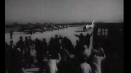 老电影《长空比翼》音乐片段(三)