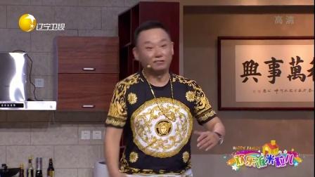 郭冬临现场曝爱妻宣言 20160815