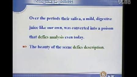 英语音标学习基础入门视频.Book4-20