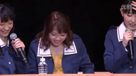 [熟肉]少女与战车 FAN EVENT: Heartful Tank Carnival