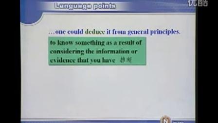 阿明珍藏英语音标学习基础入门视频.Book4-06