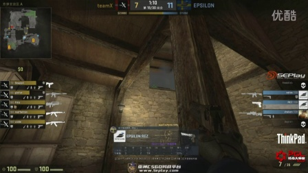 PGL夏季赛CSGO总决赛 teamX VS EPSILON (2)