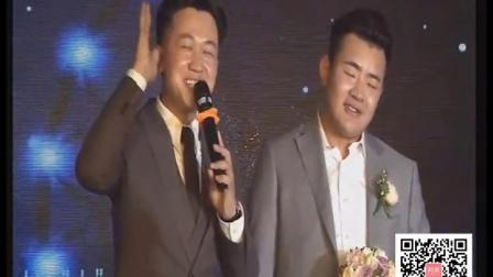 王宏利 王悦 新婚盛典全球直播