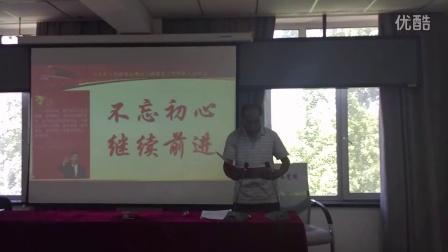 退休干部冯为民在佳木斯正能量网宣员培训班即兴朗诵