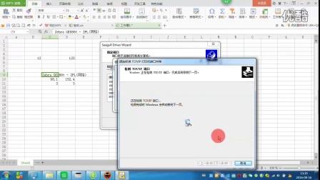 X2斑马打印机Zebra GK888t - ZPL网络TCP/IP安装方法