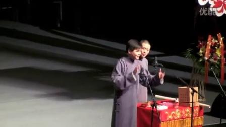 """高峰栾云平""""鼠来宝""""2012-12-28德云社上海相声专场_标清"""