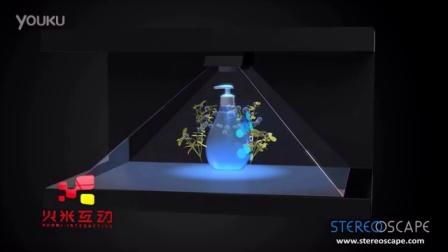 全息视频制作苏州能欣带你体验不一样的全息效果