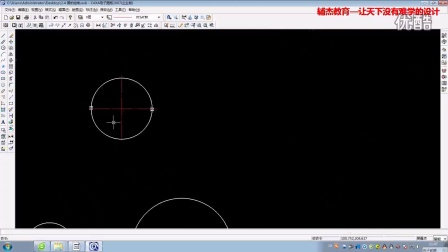 2.4圆的绘制