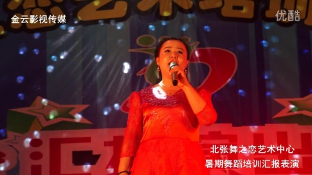 5 新绛县北张舞之恋艺术培训中心2016年暑期舞蹈汇报演出《在和平的年代里》