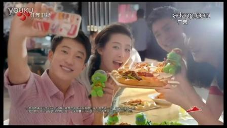 必胜客挚爱四重奏比萨高清广告