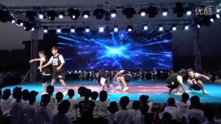 02 2016年临猗POP街舞工作室暑期成果展 提高二班 齐舞