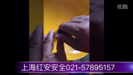 挂壁式洗眼器|不锈钢洗眼器|上海红安安全防护用品有限公司|上海洗眼器厂家|红安洗眼器|应急洗眼器|紧急洗眼器