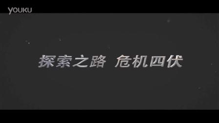 蛋计划大电影先行版预告片1
