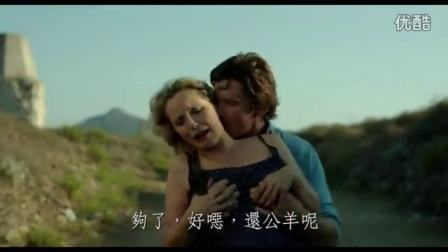 爱在午夜降临前    片段1 (中文字幕)