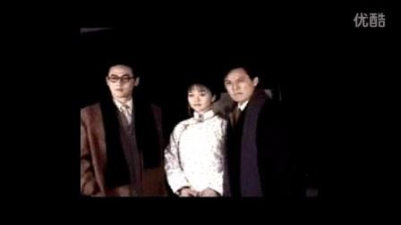 张信哲 周迅 -《烟雨红颜(停车暂借问)》花絮 2001