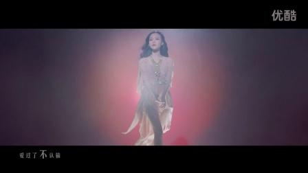 汪雨轩《无声的守护》MV—电影《终极硬汉》主题曲 2016字幕版