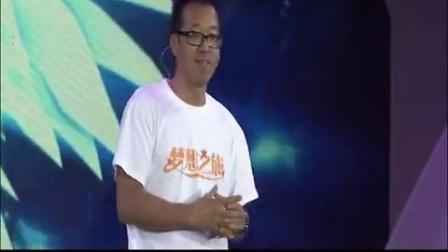 俞敏洪演讲 梦想的力量 因为梦想,我在努力奋斗 (5)