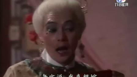 如来神掌再战江湖09 粵語