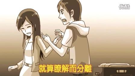 张洪量 莫文蔚-《广岛之恋》