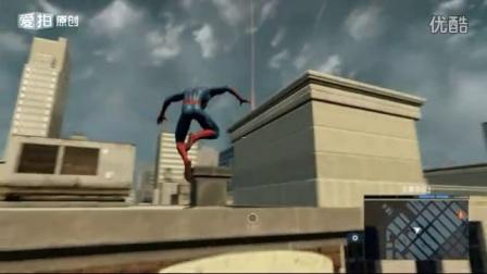【阿拉黑笨】解说《超级蜘蛛侠2》