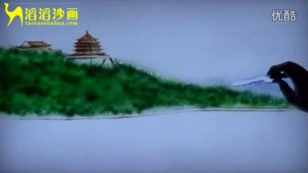 朝鲜族祝寿歌曲视频沙画*朝鲜族祝寿歌曲mp3沙画*六十六祝寿词语沙画