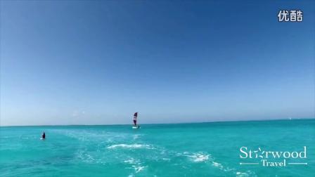 喜达俱乐部旅游分享-特克斯和凯科斯群岛