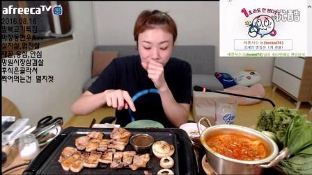 [韩国吃播无字幕]太阳妈新姐灰妞特级A++烤韩牛0816