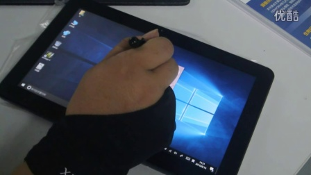 CUBE i7 book handwriting function evolution——windows ink
